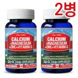 [Canada 통라이프] 캐나다 하이칼슘+마그네슘+아연+비타민D-2병 (6개월분)