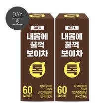 [황토농원] 데이앤 내몸에 꿀꺽 보이차톡(60정) 2박스