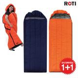[1+1][로티캠프]편안한 잠베아 침낭 일반형세트