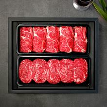[국제식품]1등급 구이혼합 한우선물세트 1호 1.9kg(등심900g,불고기1kg)