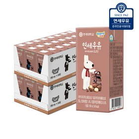 [연세]마카다미아 초코우유 48팩