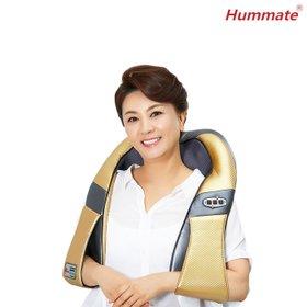 휴메이트/휴플러스 목어깨안마기 YTT-4500 유선/국산
