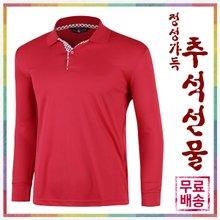 남성 F/W 국산 긴팔 카라 티셔츠 LM-L99-PK-레드