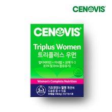 [세노비스] 여성 트리플러스우먼 멀티비타민미네랄(90캡슐,45일분)