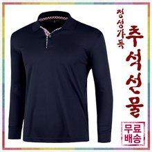남성 F/W 국산 긴팔 카라 티셔츠 LM-L99-PK-진네이비
