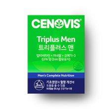 [세노비스] 남성 트리플러스맨 멀티비타민미네랄 (90캡슐, 45일분)