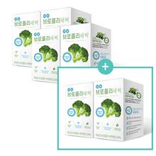 [제이에스유컴퍼니] 하루브로콜리새싹분말 (1g x 30스틱) 4+2박스