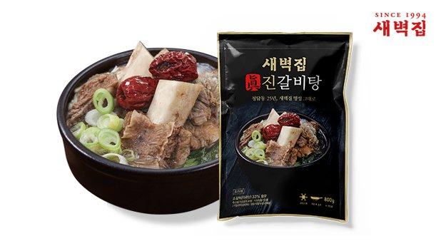 [청담동맛집] 새벽집 眞 갈비탕 8팩 (팩당 800g)
