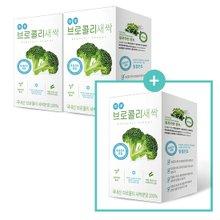 [제이에스유컴퍼니] 하루브로콜리새싹분말 (1g x 30스틱) 2+1박스