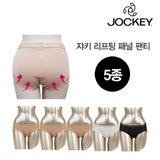 [무료배송]쟈키 리프팅 패널 여성 노라인 힙업 팬티 5종(90~100)