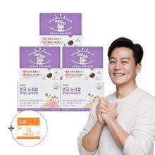 안국건강 눈건강 루테인 지아잔틴 60캡슐 3박스(6개월)+쇼핑백