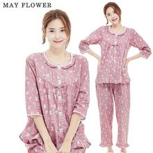 [May Flower] 국내자체제작 여성잠옷 순면40수 핑크부엉이 7부소매 상하세트 [S/M/L]