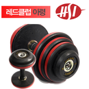 [헬스스트림]국산100%레드클럽아령5kg-1개/다이어트 스트레칭효과/덤벨/바벨/헬스용품/기타