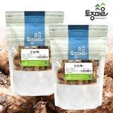 [토종마을]국산 건강(말린생강)300g X 2개 (총600g)