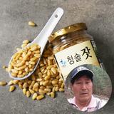[산지장터] 경기도 가평 조성필님의 유기농 잣 가정용(황잣140g+백잣140g)