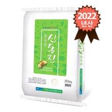 2018년산 동군산농협 동군산 신동진쌀 20kg