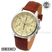 공식수입원正品[SEIKO]세이코 SNDC31J1