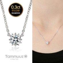 [타뮤즈] 14K 우신 3부 다이아몬드-뮤즈-D2020N-화이트골드-목걸이-프로포즈