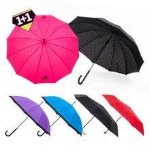 봄비대비 튼튼한 우산 다구성세트 득템찬스!(3종,2종 택1)