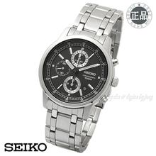 공식수입원正品[SEIKO]세이코 SNDC27J1