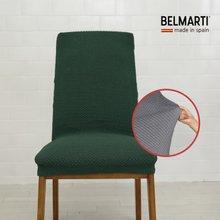 [벨마르티] 스페인직수입 의자커버(등받이형)