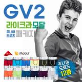 [GV2] 라이크라모달 주니어드로즈 12종 패키지