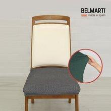 [벨마르티] 스페인직수입 의자커버(방석형)