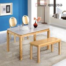 [레이디가구]헤바 4인 대리석 원목 식탁세트_의자2+벤치형
