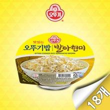 [오뚜기] 오뚜기밥 발아 현미 210g x 18개