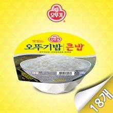 [오뚜기] 오뚜기 큰밥 300G x 18개