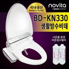 노비타 비데 BD-KN330 [자가설치]