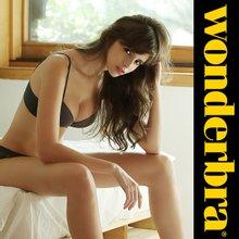 [Wonderbra] 원더브라 노와이어 딥그레이 브라팬티 2종세트 WBW8F64_T