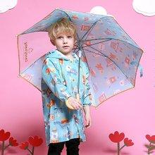 [캔디베이비]로케트 우산