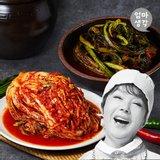 [김수미]엄마생각 포기김치9kg+갓김치2kg