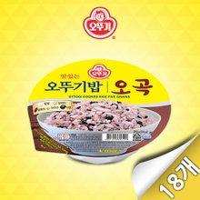 [오뚜기] 오뚜기밥 오곡 3입 묶음 210g x 18개