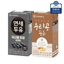 [연세두유] 우리콩두유 190ml x 48개입 (검은콩,잣 택1)
