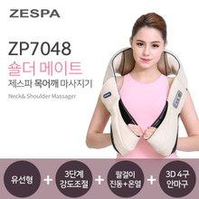 [제스파] 숄더 메이트 목어깨안마기 ZP7048