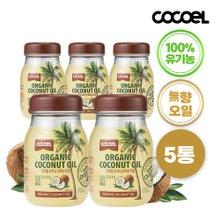 코코엘 유기농 쿠킹 코코넛오일 415ml 5병+코코넛샴푸 500ml 1병