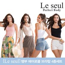 [Leseul] 대나무원사 뱀부브라탑4종 or 텐셀인견 런닝6종 택1전