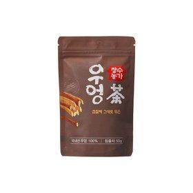 [장수농가] 우엉차 50g×1봉