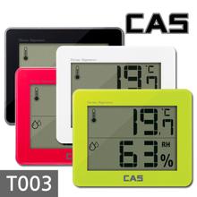 [카스] 디지털 온습도계 T003 컬러4종