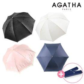 [아가타] UV차단 여름 양산 4종 택1 (양산 케이스 포함)