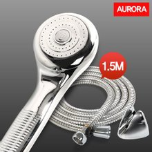 AURORA 오로라 샤워기 3종세트 1.5M (CN6149)