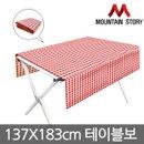 MS 테이블보 식탁보/방수 캠핑테이블보 캠핑식탁보
