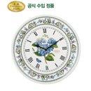 [포트메리온]베리에이션 벽걸이시계 1p