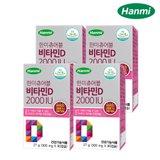 한미 츄어블 비타민D 2000IU 4병 (총 12개월분)