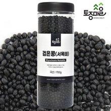 [토종마을]국산 검은콩(서목태)600g