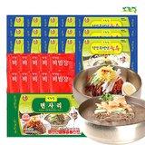 김용의 모란각냉면 25인분 (물냉면15인분 + 비빔냉면10인분)