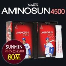 [SUNMIN/썬민] 아미노썬프로4500 - 80포(6.5g x 40포 x 2통)