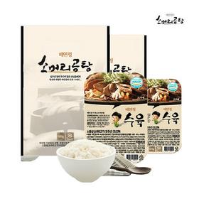 배연정 소머리곰탕 (곰탕 14팩+수육 3팩)